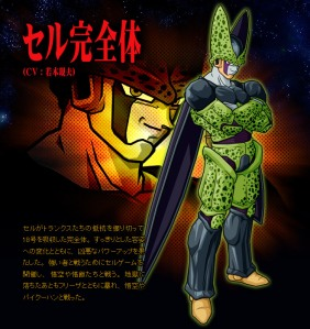 cell_3rd