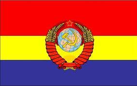 bandera inulvana